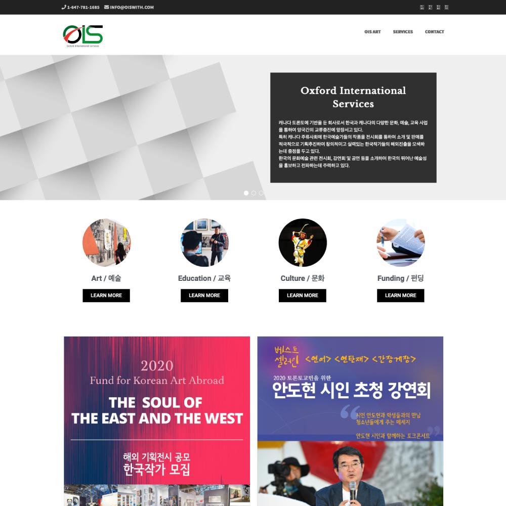 Oxford International Services